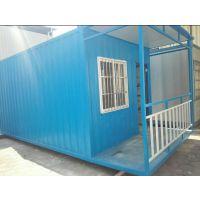 广州 二楼带阳台雨棚住宿办公夹芯板集装箱房 厂家直销