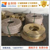 供应精密C2800黄铜带/软态C2680黄铜带