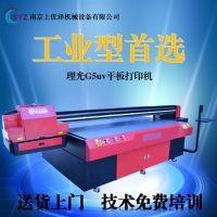 亚克力玻璃瓷砖打印机 木板打印机手机壳打印机厂家直销