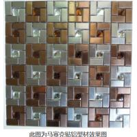 马赛克粘铝型材胶水 聚力优品质金属快干胶水