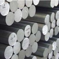 现货3103铝板化学成分 3103铝棒价格