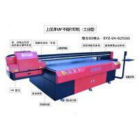 江苏厂家供应uv平板打印机 瓷砖背景墙打印机 木板打印机