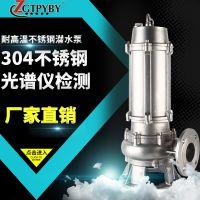 不锈钢立式排污泵50-15-15-1.5 口径2寸离心式污水抽水泵