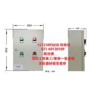 http://himg.china.cn/1/4_538_237516_380_211.jpg