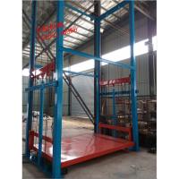 淮安仓库升降货梯定做高空作业平台的厂家-济南天锐机械