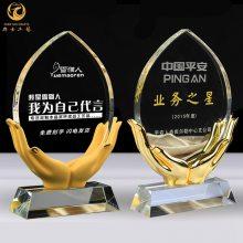 北京水晶奖杯,集团全国会议纪念品,文化艺术节纪念奖牌