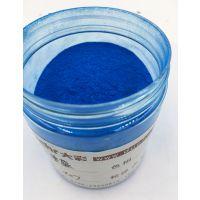 广东厂家生产427普蓝色珠光粉注塑挤出吹塑工艺用量大包邮