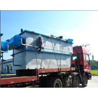 泽瑞供应屠宰污水处理溶气气浮机 投资省占地小
