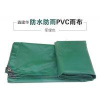 厂家直销篷布防火蓬布汽车帆布加厚耐磨刀刮篷 布PVC涂层布阻燃布