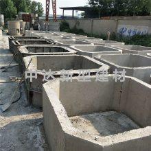 梁山水泥化粪池 组合式化粪池 平流式沉淀池 批量低价出售15305377677