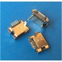 MICRO 脚长2.0 USB母座5P前插后贴ph=5.56mm直边 卷边 针加长
