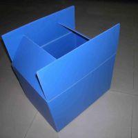 重庆订做中空板周转箱 重庆中空板专业厂家