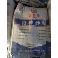 泰安高强聚合物砂浆电话 泰安高强聚合物砂浆工程