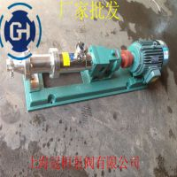 G50-1 卫生级G型单螺杆泵 不锈钢浓浆泵 泥浆泵  料液输送螺杆泵
