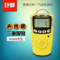 全国包邮西安华凡HFP-1403便携式免充电一氧化碳气体检测仪CO煤气报警器