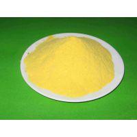 聚合氯化铝,碱式氯化铝,聚合硅酸铝铁 絮凝剂 净水剂