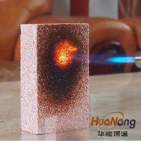 华能石墨挤塑板岩棉板保温板隔热保温材料真金板