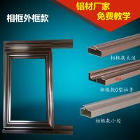 南北旺g型晶钢门铝材厂家铝合金型材 铝合金门框 切割机 佛山厂直销 免费教学