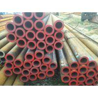 冶钢 560*70等规格齐全 无缝钢管可切割定尺加工