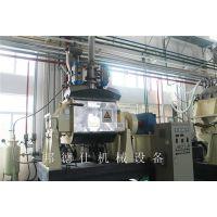 高品质捏合机厂家 真空型捏合机 热熔胶电动设备-邦德仕供