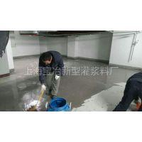 销售BY-90灌浆料 微膨胀 设备基础灌浆厂家