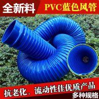 (厂家直销)专用排尘管,除尘管,塑筋管,波纹管 通风管软管