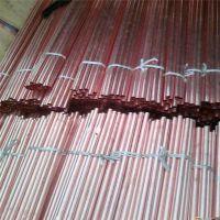 东莞红铜管卫浴产品红铜管