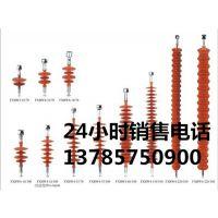 FXBW4-220/100悬式复合绝缘子