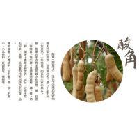酸角浸膏【润泰香料】天然提取用于烟用调香