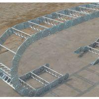现货供应磨床钢制拖链 船舶设备钢铝拖链 优质耐磨防腐蚀电缆拖链