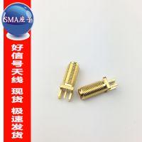 SMA连接器13牙射频同轴连接器偏角GPS天线接头