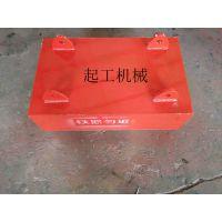 安徽除铁器 厂家直销RCYB干式电磁除铁器