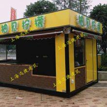景区售货亭 移动售货亭定做 售货亭设计 木质移动售货亭