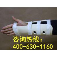 景康可调 均码 桡骨腕部固定支具 前臂骨折固定专用外固定高分子支具