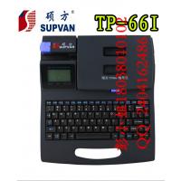 硕方TP-66i线号机 tp66i线号管打印机 号码管打印机打号机