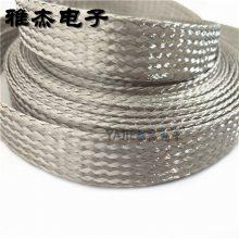雅杰铜编织带 铜导电带低价来袭 欲购从速