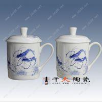 企业宣传定做陶瓷杯,景德镇陶瓷办公杯定做厂家