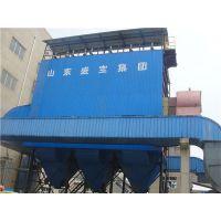 山东盛宝专业生产布袋除尘器