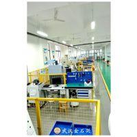 ABB工业机器人编程、操作、系统集成培训到武汉金石兴