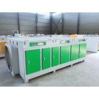 卓鑫机械光氧废气净化器防腐蚀性能高,性能稳定,使用寿命长