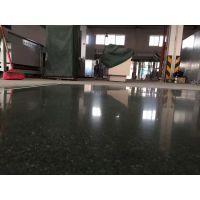 惠州龙门水泥地起灰处理——厂房地面翻新——水泥地抛光、鑫辰10分放心