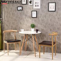 北欧铁艺实木牛角椅休闲餐厅餐椅金属成人椅子咖啡厅靠背扶手餐椅