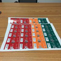 不干胶标签 吊卡 安全标签 出货标签 成品标签 消银龙标签