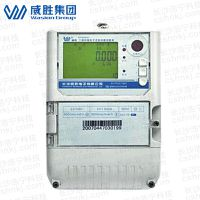 长沙威胜DTAD341-ME1 智能变电站专用电能表