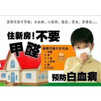 重庆虎普环保公司除甲醛除异味服务