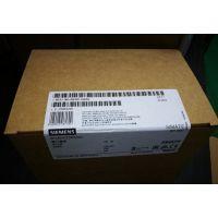 西门子CPU314C-2PTP供应商