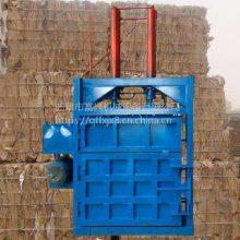 废纸箱纸壳塑料瓶打包机 富兴立式废纸液压打包机 稻草自动打块机价格