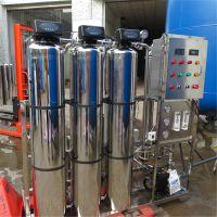 生活饮品生产工艺用水纯净水处理器纯水设备广东晨兴打造