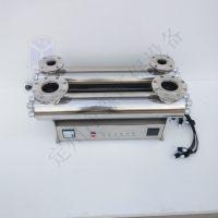 净淼环保紫外线灭菌消毒器JM-UVC-375W