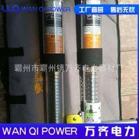 美国USBS-15-1-PS带电作业用消弧开关 高压消弧器